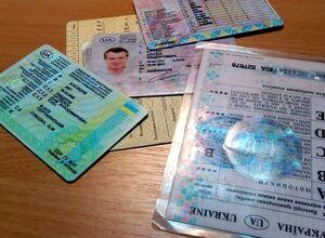 До конца года в Украине появятся новые водительские удостоверения еврообразца с ограниченным сроком действия