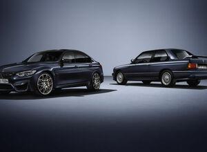 """Компания BMW продолжает баловать поклонников редкими """"эмками"""""""