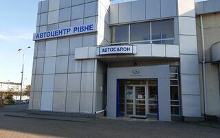 Логотип Богдан-Авто Ровно