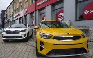 """Купить новое авто  со скидкой в Европе в автосалоне """"Флагман Авто Kia""""   Фото 1 на Automoto.ua"""