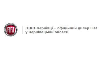 "Купить новое авто  со скидкой в Черновцах в автосалоне ""НІКО-Чернівці Fiat"" | Фото 1 на Automoto.ua"