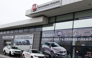 Логотип Автосервіс-Альянс FIAT