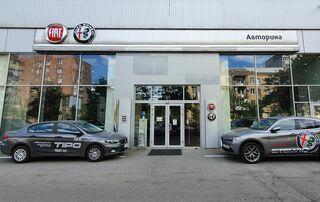 "Логотип ""Авторина"" Fiat и Alfa Romeo"