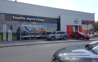 """Купить новое авто  со скидкой в Тернополе в автосалоне """"ТерКо Авто Град""""   Фото 1 на Automoto.ua"""
