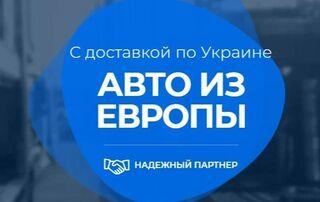 Логотип Mir Auto