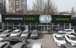 "Купити нове авто Audi,Chevrolet,Hyundai,Kia,Nissan,Renault,Toyota,Volkswagen,Genesis зі знижкою в Одессе у автосалоні ""vedanta"" | Фото 1 на Automoto.ua"