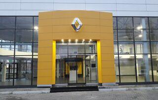 Логотип Автоцентр Renault Николаев