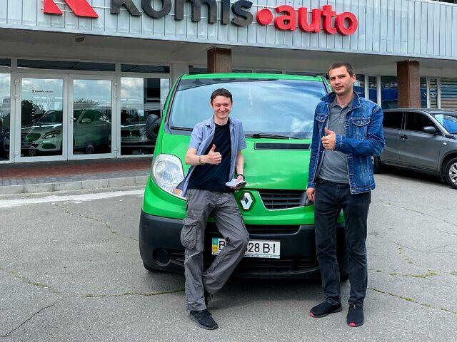 """Купить новое авто  в Европе в автосалоне """"Komis Auto""""   Фото 7 на Automoto.ua"""