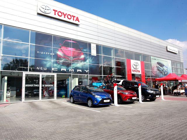 """Купить новое авто Toyota в Виннице в автосалоне """"Премиум Моторс""""   Фото 1 на Automoto.ua"""