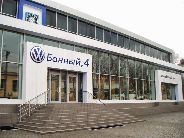 """Купить новое авто  в Одессе в автосалоне """"Автомобильный дом Volkswagen""""   Фото 2 на Automoto.ua"""