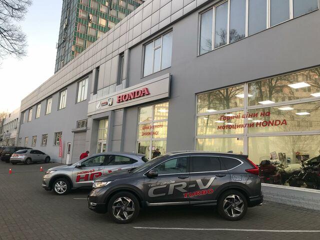"Купити нове авто  у Одессе в автосалоні ""Фортуна Групп"" | Фото 2 на Automoto.ua"