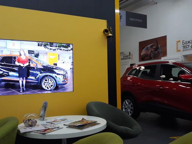 """Купити нове авто  у Житомирі в автосалоні """"Полісся Моторс Груп""""   Фото 8 на Automoto.ua"""