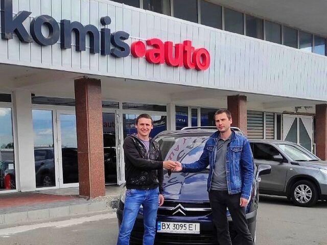 """Купить новое авто  в Европе в автосалоне """"Komis Auto""""   Фото 6 на Automoto.ua"""