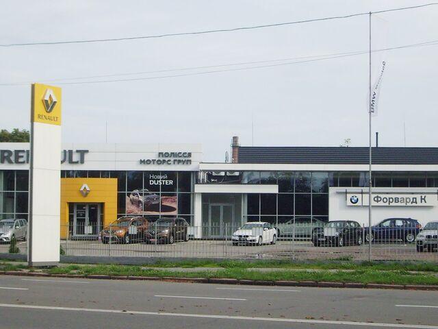 """Купити нове авто  у Житомирі в автосалоні """"Полісся Моторс Груп""""   Фото 1 на Automoto.ua"""
