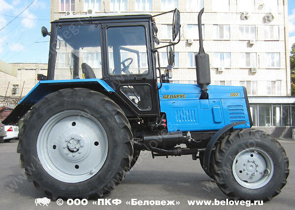 МТЗ-311 Цена   от 480 000 руб. - mtz-cena.ru