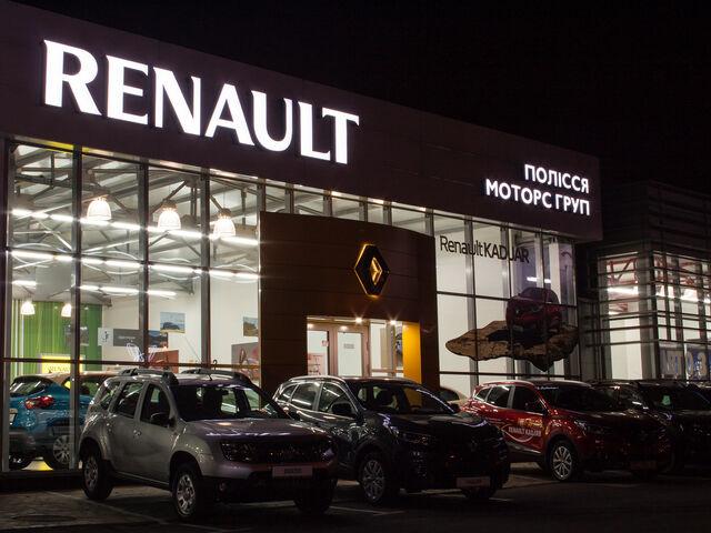 """Купити нове авто  у Житомирі в автосалоні """"Полісся Моторс Груп""""   Фото 2 на Automoto.ua"""