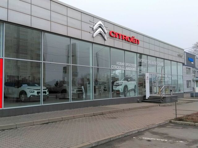 """Купить новое авто  в Хмельницком в автосалоне """"CITROËN ДЦ Автолідер Хмельницький""""   Фото 6 на Automoto.ua"""