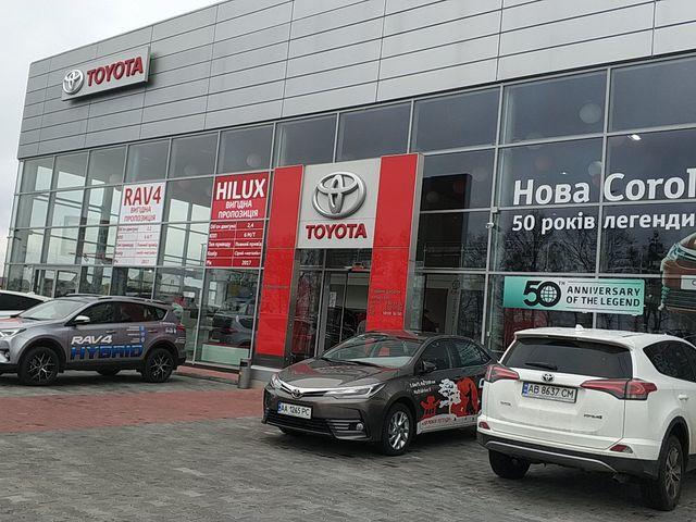 """Купить новое авто Toyota в Виннице в автосалоне """"Премиум Моторс""""   Фото 3 на Automoto.ua"""