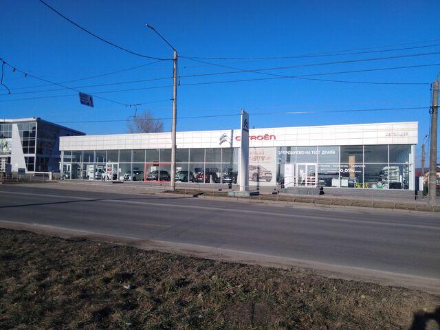 """Купить новое авто  в Хмельницком в автосалоне """"CITROËN ДЦ Автолідер Хмельницький""""   Фото 2 на Automoto.ua"""