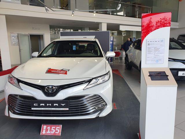 """Купить новое авто Toyota в Виннице в автосалоне """"Премиум Моторс""""   Фото 8 на Automoto.ua"""