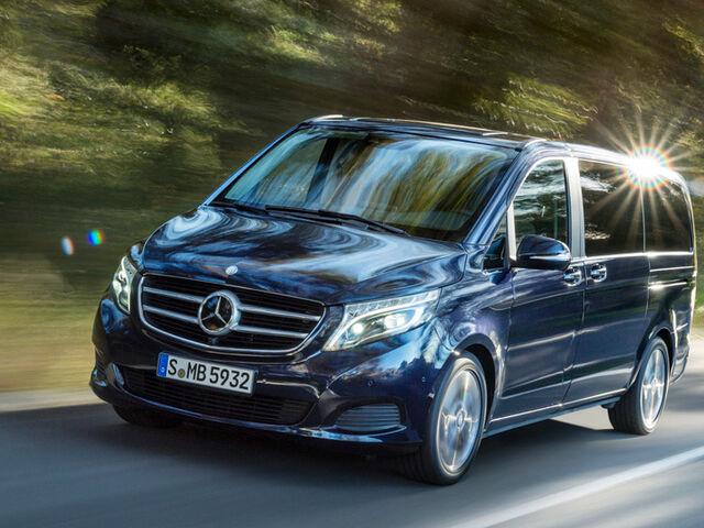 Mercedes-Benz V-Class 2016