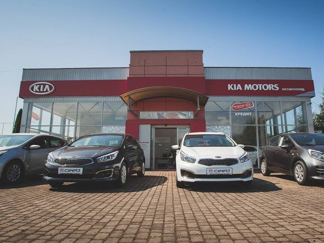 """Купить новое авто  в Хусте в автосалоне """"ХустАвтоТрейд""""   Фото 2 на Automoto.ua"""