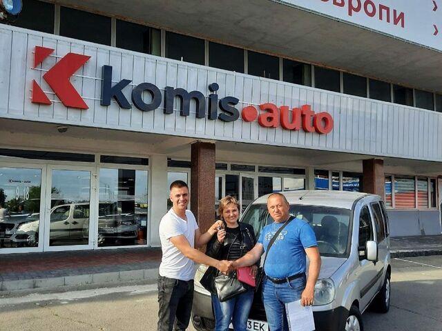 """Купить новое авто  в Европе в автосалоне """"Komis Auto""""   Фото 8 на Automoto.ua"""