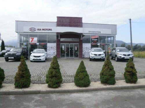 """Купить новое авто  в Хусте в автосалоне """"ХустАвтоТрейд""""   Фото 1 на Automoto.ua"""