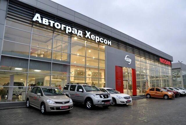 """Купить новое авто  в Херсоне в автосалоне """"Автоград Херсон""""   Фото 1 на Automoto.ua"""