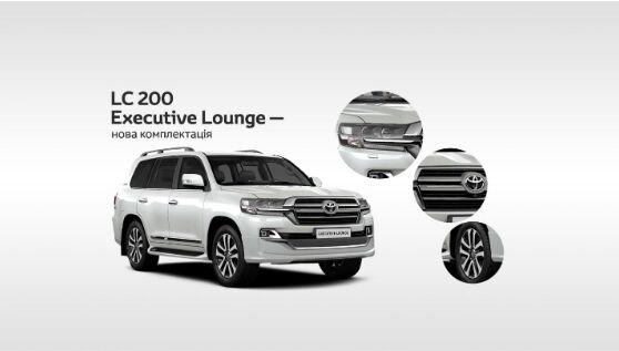 Встречайте новую комплектацию Executive Lounge внедорожника LC 200