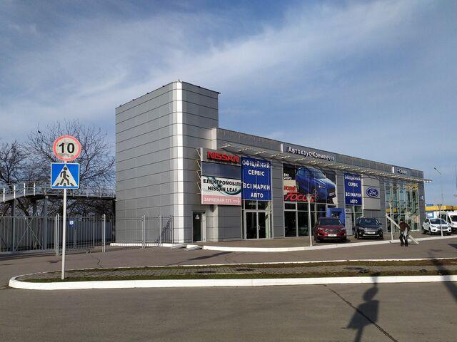 """Купить новое авто  в Полтаве в автосалоне """"Кременчуг-Автосвит""""   Фото 2 на Automoto.ua"""