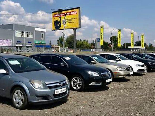 "Купити нове авто Chevrolet у Києві в автосалоні ""AVI MOTORS"" | Фото 2 на Automoto.ua"