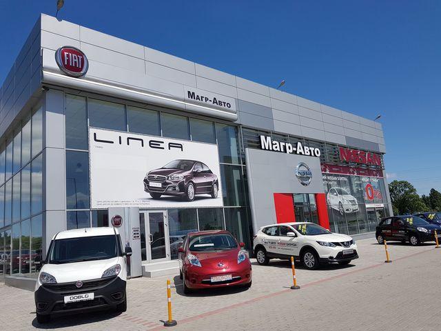 """Купить новое авто  в Чернигове в автосалоне """"Магр-Авто NISSAN""""   Фото 1 на Automoto.ua"""