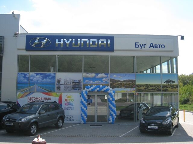"""Купити нове авто  у Вінниці в автосалоні """"Буг Авто""""   Фото 2 на Automoto.ua"""