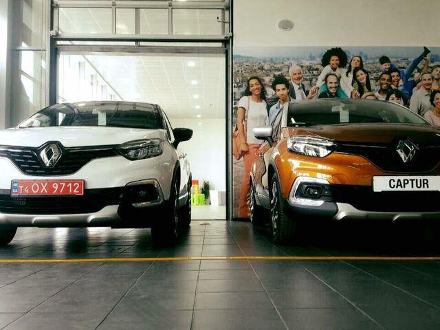 """Купити нове авто  у Житомирі в автосалоні """"Полісся Моторс Груп""""   Фото 9 на Automoto.ua"""