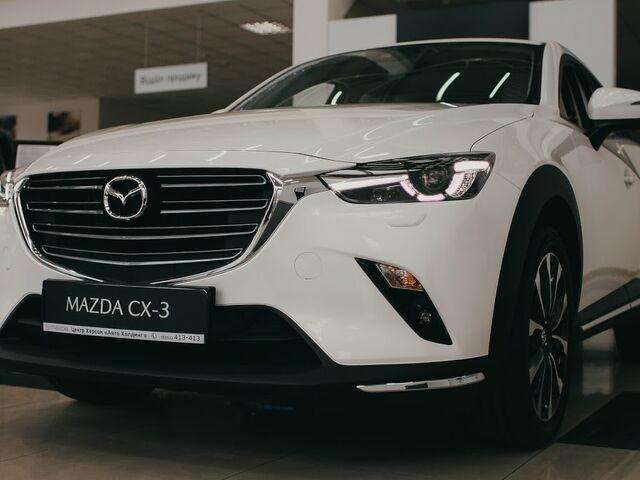 "Купить новое авто  в Херсоне в автосалоне ""АВТО ХОЛДИНГ Mazda"" | Фото 8 на Automoto.ua"