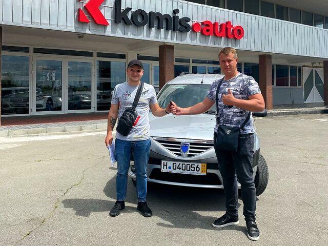 """Купить новое авто  в Европе в автосалоне """"Komis Auto""""   Фото 9 на Automoto.ua"""