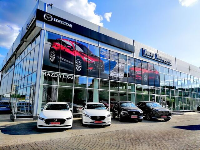 "Купить новое авто  в Херсоне в автосалоне ""АВТО ХОЛДИНГ Mazda"" | Фото 1 на Automoto.ua"